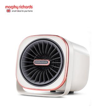 【摩飞电器 】加湿制暖凉风三合一便携冷暖机 静音版 MR2020(椰奶白)