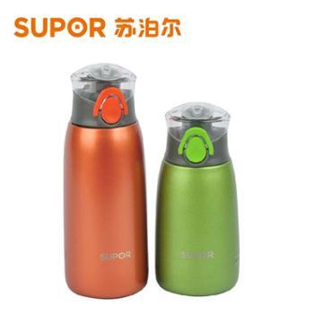 Supor/苏泊尔 【T1306K】 户外运动不锈钢水杯