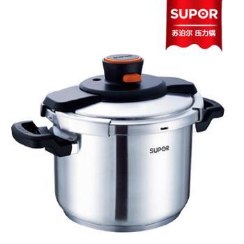 Supor/苏泊尔 巧易开压力锅 D22E 高压锅7.6S升 多用蒸汤锅 电磁炉通用