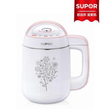 Supor/苏泊尔 豆浆机 【DJ09B-Y70】0.9升 家用多功能智能(小容量)迷你豆浆机