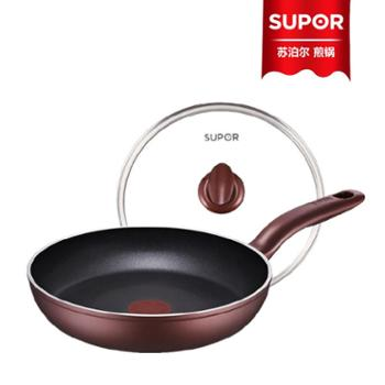 Supor苏泊尔 【PJ28K4】28厘米 平底煎锅