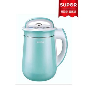 【新款】Supor/苏泊尔 【DJ12B-Y66】 1.2升 密闭熬煮微压智能家用全自动豆浆机