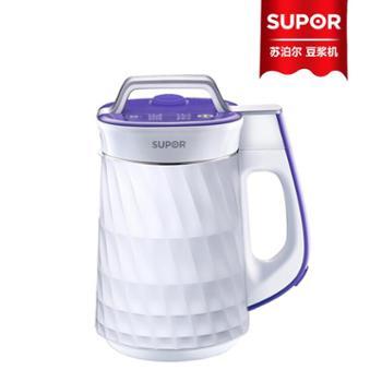 Supor/苏泊尔 【DJ12B-P85】1.2升 家用豆浆机