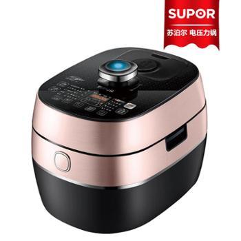 Supor/苏泊尔 【CYSB50FH19Q-150】5升 鲜呼吸电压力锅