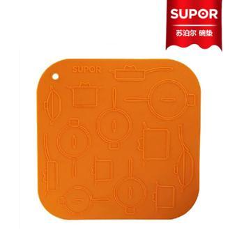 Supor苏泊尔【KG06A1】防烫隔热垫硅胶垫餐垫碗垫杯垫