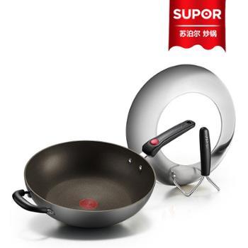 Supor/苏泊尔Supor/苏泊尔【PC32R7】32厘米 火红点2代不粘无油烟炒锅