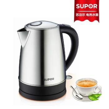 Supor/苏泊尔 【SWF17K2-180】1.7升电水壶