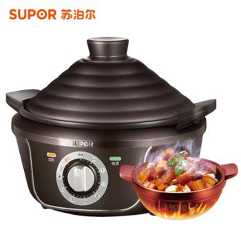 Supor/苏泊尔 【TG30YK802-40】3升 多功能电炖锅