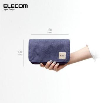 日本elecom/宜丽客数码手机收纳整理包 配件包电源便携耳机包 新品包邮