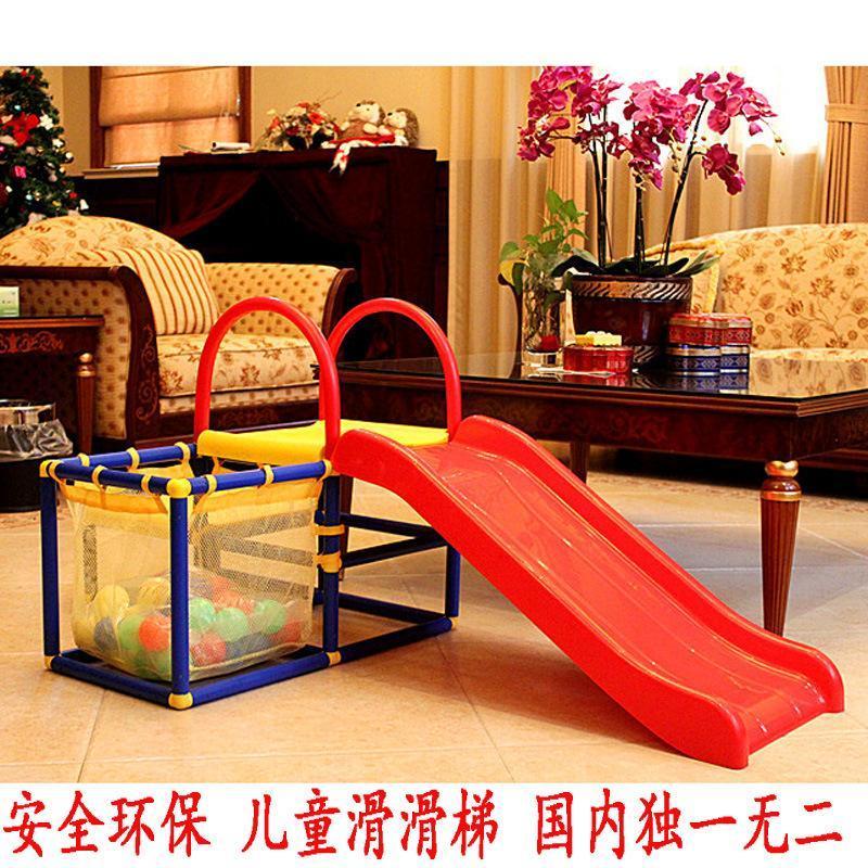 小儿美安全环保宝宝滑滑梯组合室内外玩具幼儿园早教体能训练滑梯,高清图片