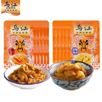 萝卜干乌江麻辣萝卜干5袋+美味萝卜5袋共600g咸菜下饭菜
