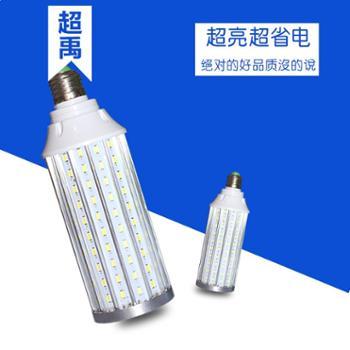 超禹LED节能玉米灯超长寿命、节能环保、30W超亮