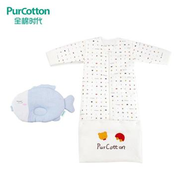全棉时代婴儿针织长袍睡袋纱布夹棉定型枕组合