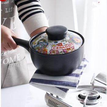 砂龙耐热陶瓷单柄奶锅1.5升/1.3升