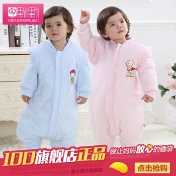 婴儿睡袋全棉秋冬款宝宝分腿睡袋儿童加厚纯棉防踢被秋冬款睡袋