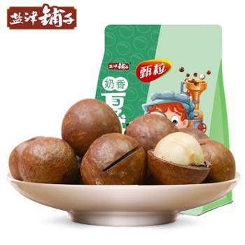 盐津铺子 奶香夏威夷果200gx2袋 坚果零食