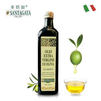 意大利原瓶进口 圣塔加特级初榨橄榄油750ml