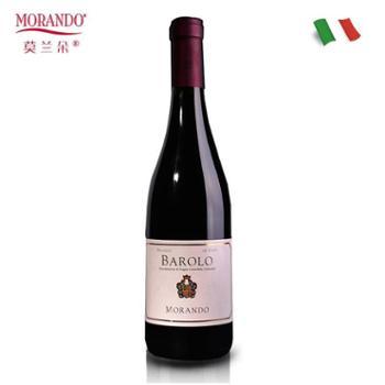 莫兰朵巴罗洛意大利DOCG级原瓶进口红酒干红葡萄酒