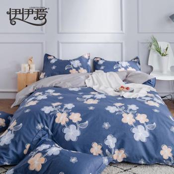 伊伊爱全棉时尚印花四件套床上用品纯棉套件