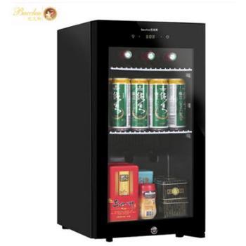 Bacchus/芭克斯 CH-45冰吧 茶叶柜 母婴冰箱 饮料柜 商务冰箱