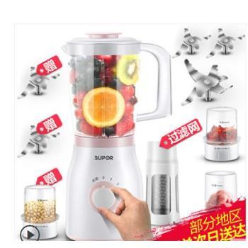 苏泊尔榨汁机家用全自动果蔬多功能料理机果汁机迷你小型炸汁机