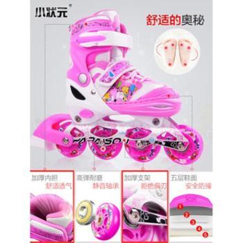 小状元溜冰鞋儿童全套装旱冰轮滑鞋初学者男童女童专业直排轮可调