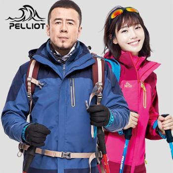 法国PELLIOT/伯希和 户外冲锋衣 男女三合一两件套秋冬防水透气抓绒冲锋衣1758