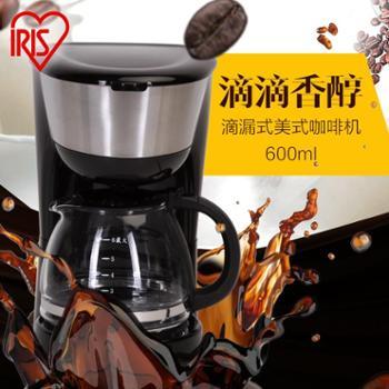 爱丽思CMK-600B美式咖啡机滴漏式小型全自动咖啡壶办公室家用