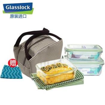 Glasslock韩国进口玻璃饭盒保鲜盒2件套400ml+715ml-400ml