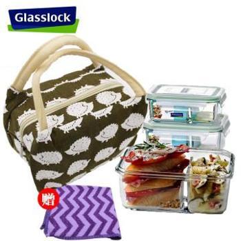 GlassLock分隔玻璃饭盒保鲜盒带分隔2件套i1920ML-1000ml-天蓝色