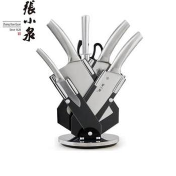 张小泉不锈钢厨房刀具套装银鹭七件套砍骨刀切片刀厨刀菜刀 D30970100