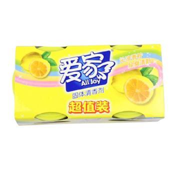 爱家固体空气清香剂 柠檬 茉莉双连包 70g*2