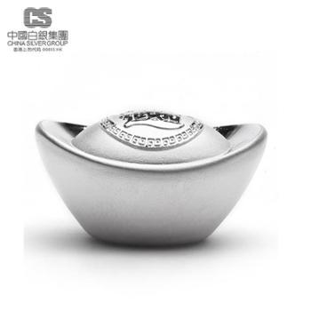 中国白银集团足银元宝投资收藏商务送礼