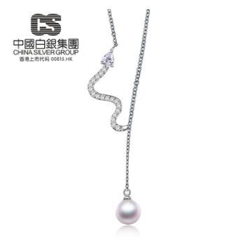 中国白银集团 银925珍珠项链 银镶珍珠项链(灵动项链)