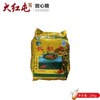大红屯拉林河长粒香10kg