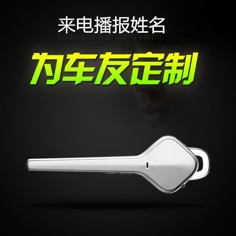 茵悦e801 蓝牙耳机 银色/黑色