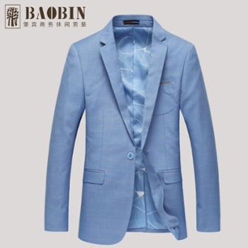 堡宾BAOBIN春装新款男士时尚休闲一粒扣翻领格纹单西161711121