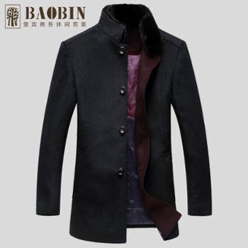 堡宾BAOBIN冬装上新男商务休闲水貂立领全羊毛大衣164331111