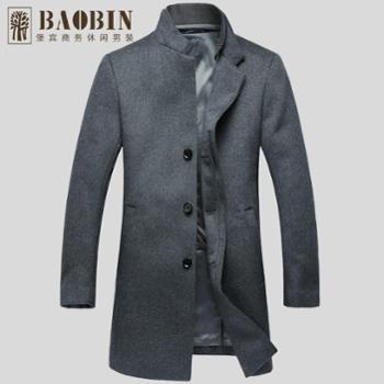 堡宾BAOBIN新款男士商务立领中长款全羊毛大衣164331021