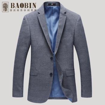 堡宾BAOBIN新款男士细蓝格纹休闲单西171710031