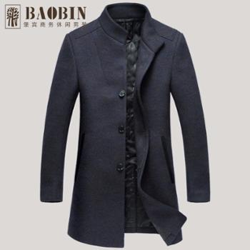 堡宾BAOBIN冬装新款男士立领休闲毛呢大衣373331011