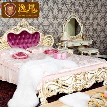 全实木床 欧式床创意家具 1.5米1.8双人床 奢华法式床公主床大床