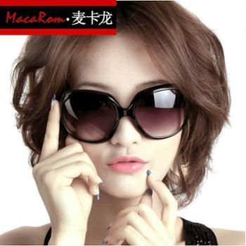 太阳眼镜正品 女士大框潮流酷墨镜女潮眼镜 2015款时尚复古渐变