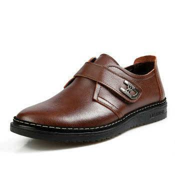 米斯康男鞋男士鞋真皮皮鞋男休闲鞋英伦韩版板鞋鞋子男休闲鞋2106