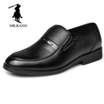 米斯康新款真皮男鞋商务正装单鞋牛皮套脚大码男鞋英伦商务单鞋子6611