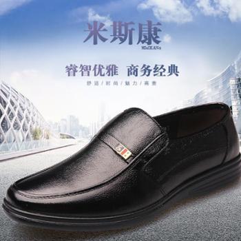 米斯康男鞋春秋新款时尚牛皮男士商务正装鞋真皮套脚耐磨皮鞋子男