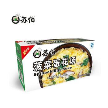 凤展超市苏伯紫菜蛋花汤80g