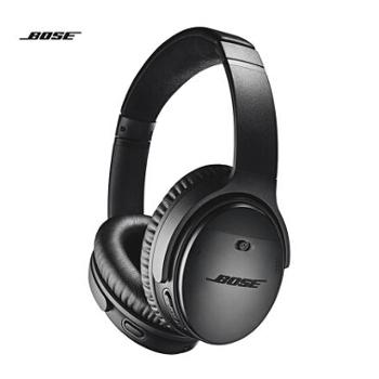 Bose QuietComfort 35 无线耳机II- QC35头戴式蓝牙耳麦 降噪耳机 蓝牙耳机 bose qc35