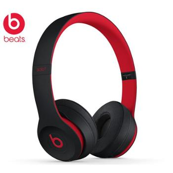 BeatsSolo3Wireless头戴式蓝牙无线耳机手机耳机游戏耳机