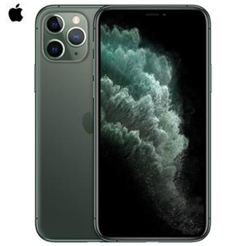 AppleiPhone11ProMax(A2220)移动联通电信4G手机双卡双待苹果iphone11promax